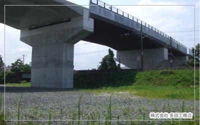 水沢横断橋